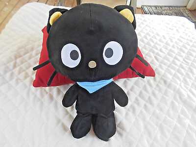 "2012 Sanrio Fiesta 15 1/2"" Chococat Friend Of Hello Kitty Plush"
