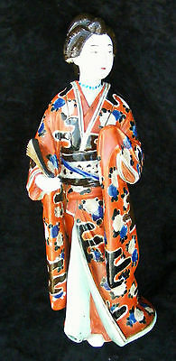Antique Imari Japanese Geisha Figurine - Late 19th century - Meiji period #2