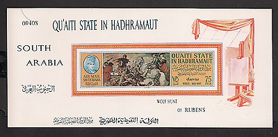 Quaiti State Aden art VF Mint MNH imperf imperforated sheet South Arabia rare