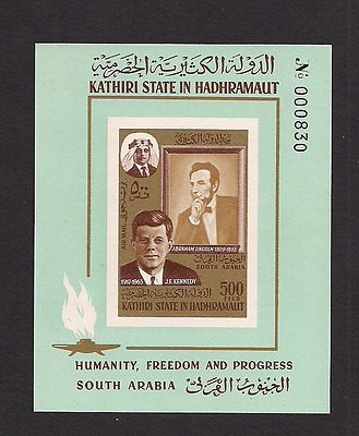 Kathiri Aden Kennedy VF Mint MNH imperf imperforated sheet South Arabia rare