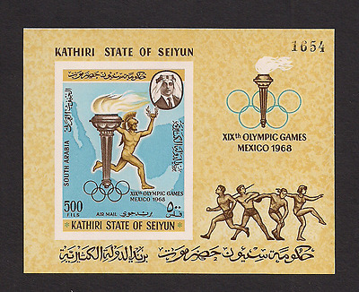 Kathiri Aden Olympics VF Mint MNH imperf imperforated sheet South Arabia rare