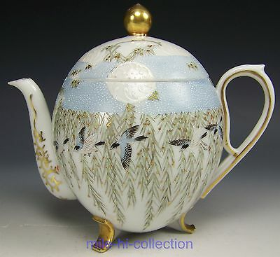 Vintage Japanese Kutani Porcelain Hand Painted Enameled Moon & Birds Tea Pot