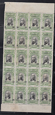 Liberia # 180a MINT Block of 20 Double Surcharge (NG)