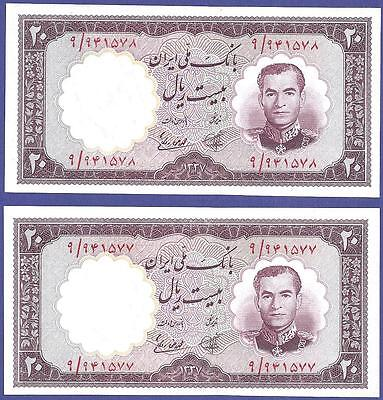 Gem Uncirculated Pair 20 Rials 1958 Banknotes From Middle East. Pick 69