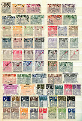 Azores 1882 - 1921 ***** 65 Stamps ***** 41 Mng / Mint