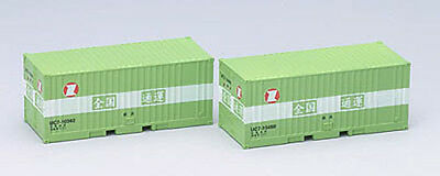 Tomix 3125 Type UC7 10t 20' Containers (2 pieces) (N scale)