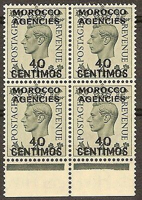 Morocco Agencies 1940 40c on 4d grey-greenUnmounted MINT Block of 4 Stamps SG169