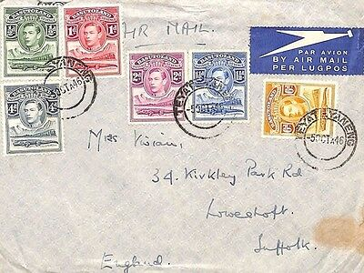 MS4016 1946 BASUTOLAND *Teyateyaneng* GB Suffolk Airmail Cover