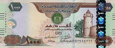 UAE United Arab Emirates SET 1000, 500, 200, 100, 50, 20, 10, 5 Dirhams NEW UNC
