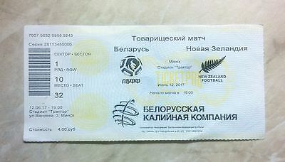 BELARUS v NEW ZEALAND 12 June 2017 Friendly ticket USED VERY RARE