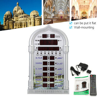 HA-4008 Silver Digital Azan Wall Clock Muslim Prayer Ramadan Gift Home Decor
