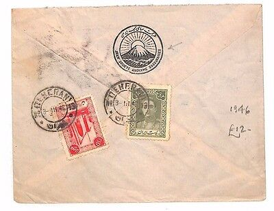BF310 1946 MIDDLE EAST *OIL COMPANY* GB London Cover