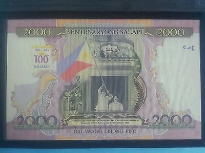 1998 Philippines 2000 Pesos Centennial Commem Banknote money