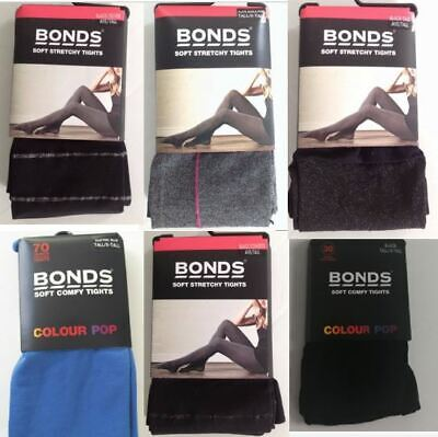 BONDS Ladies fashion Comfy Stretchy tights stockings (Various Styles)