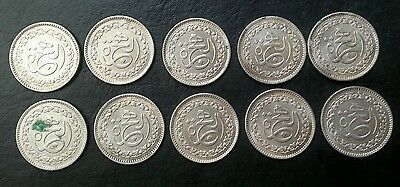 Pakistan 1 Re Lot Of 10 Coins 1401 Ah New Islamic Century Unc Look!!!