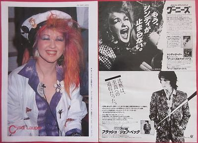 CYNDI LAUPER Goonies ALBUM ADVERT 1985 CLIPPING JAPAN MAGAZINE ML 9A 2PAGE