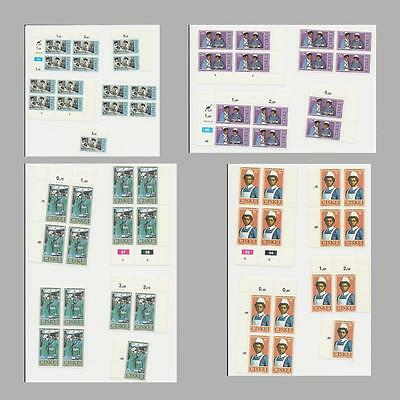 Joblot Old Unused Stamps CISKEI S.AFRICA MEDICAL Approx 59 Stamps MNH   AP022