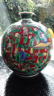 Meiji Period Japanese Pomegranate Vase Handpainted With Dozens Of Little People.