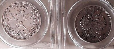 1896 Coronation Silver Rouble Ruble Imperial Russia Coin And 1913 Rouble