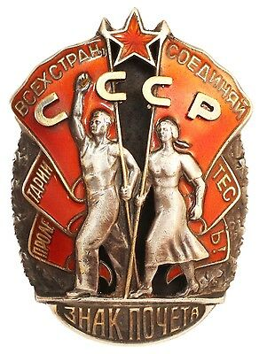 BADGE OF HONOR #24671 Monetniy Dvor USSR Russia Order Medal