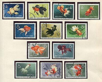 China PRC, Scott 506-17 517 Goldfish Full Set Used 1960