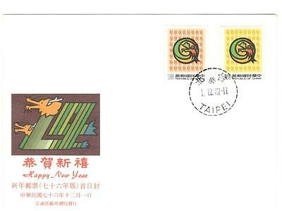 Republic of China fdc 1987 Scott - 2611-12 New Year 1988 Year of the Dragon