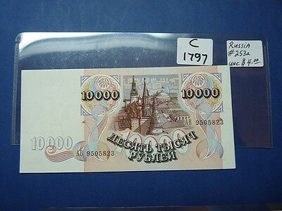 Banknote Russia 1992 10.000 Roubles       C1797