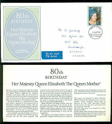 UK GREAT BRITAIN: Post Office First Day Cover 80th BIRTHDAY QUEEN MOTHER 1980