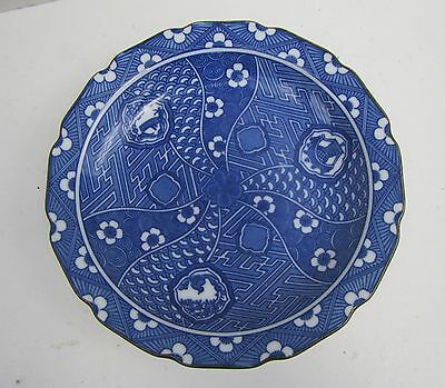 Chinese Blue Porcelain Plate