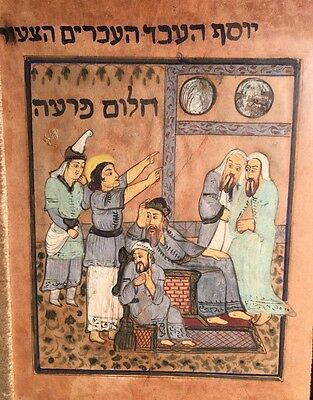 Antique HEBREW Manuscript Bible Painting Jewish Judaica Genesis JOSEPH Gump's