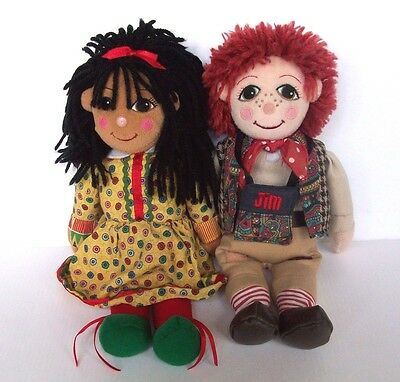 "Rosie And Jim - 10"" Rosie Soft Plush Canal Boat Barge Rag Doll"