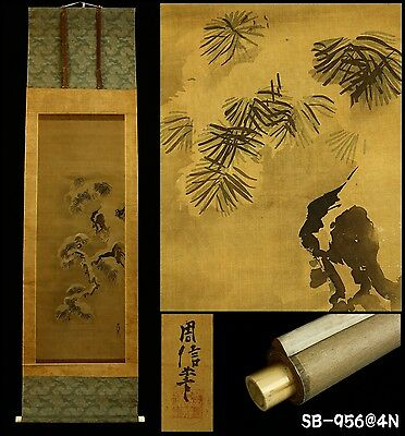 """Snow Pine Tree 雪松"" Hanging Scroll by Kano Chikanobu 狩野周信 -Japan- Mid Edo Period"