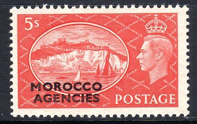 Morocco Agencies KGV1  1951  5s Red (Dover) SG100 VLM/Mint