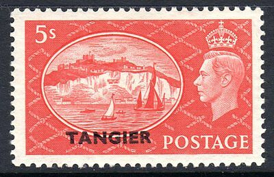 Morocco Agencies (Tangier) KGV1  1951  5s Red SG287 M/Mint