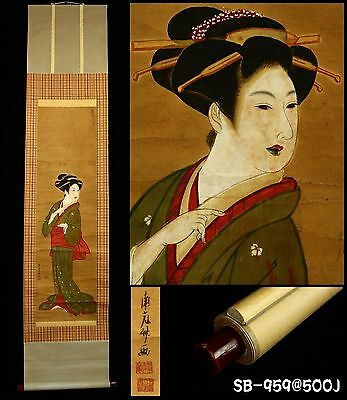 """Ukiyo-e Beauty -Oiran 花魁-"" Hanging Scroll by 南光州 -Japan- Antique Edo Period"