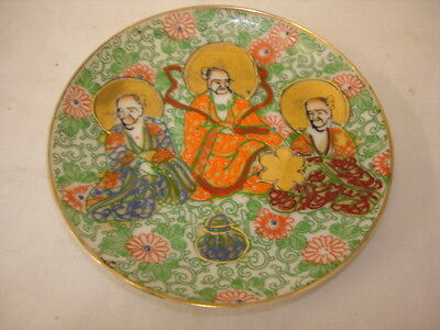 Vintage Chinese Handpainted Dish With Three Wise Men