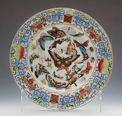 CHINESE ARMORIAL PLATE c.1800