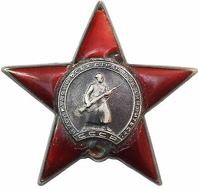 Order of RED STAR USSR Russia Medal Sn.7314 MONDVOR