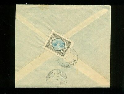 PERSIA: 1937 Old Cover with one early type stamp