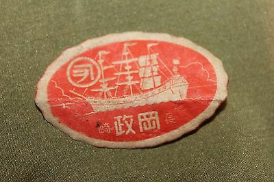 Original WW2 Vintage Japanese Paper ID Tag found in IJN Uniform Pocket