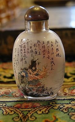 Signed Reverse Painted Chinese Snuff Bottle Warrior