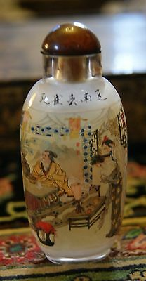 Signed Reverse Painted Chinese Snuff Bottle Figures Two