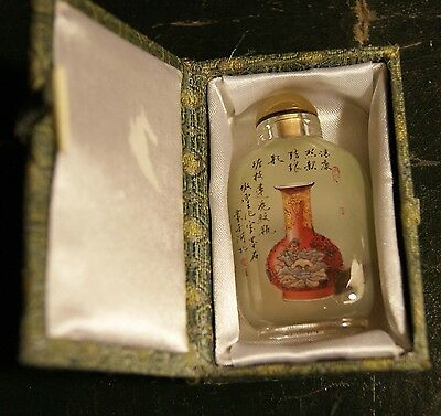 Signed Reverse Painted Chinese Snuff Bottle Antiques