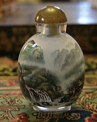 Signed Reverse Painted Chinese Snuff Bottle Landscape