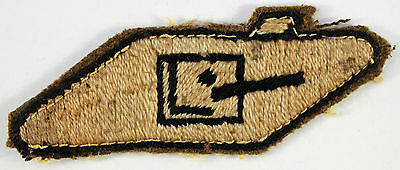 Tank Arm Badge - WW2 Issue
