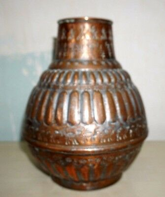 Antique Egyptian Copper Vessel with Camel detail Hand Made