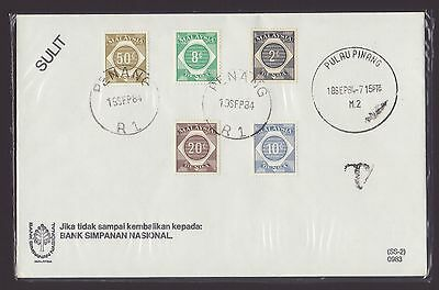 """St Malaysia Penang 1984 Tax Cover / Large Cds Postmark / """"t"""" Mark & Denda Stamps"""