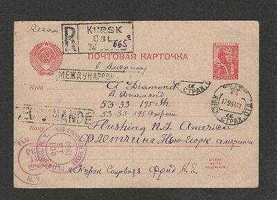 Russia 1953 registered postal card to USA