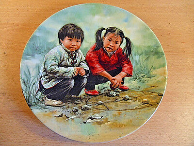 Chinese Chess by Kee Fung Ng.Artists of the World Bone China Plate.Ltd Edition