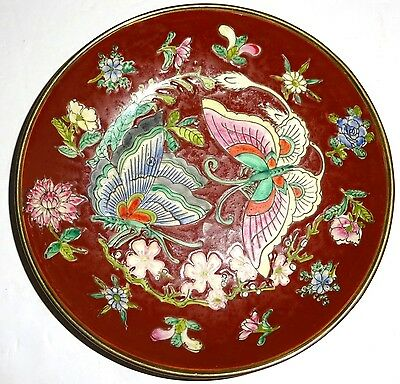 """Vintage HAND PAINTED and SIGNED 7.5"""" ASIAN Porcelain BOWL w/BRASS SURROUND #2!"""